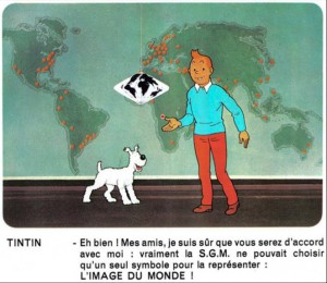 SGM booklet page 49. Decor by Bob De Moor, and probably Snowy and Tintin (in jeans!) too.